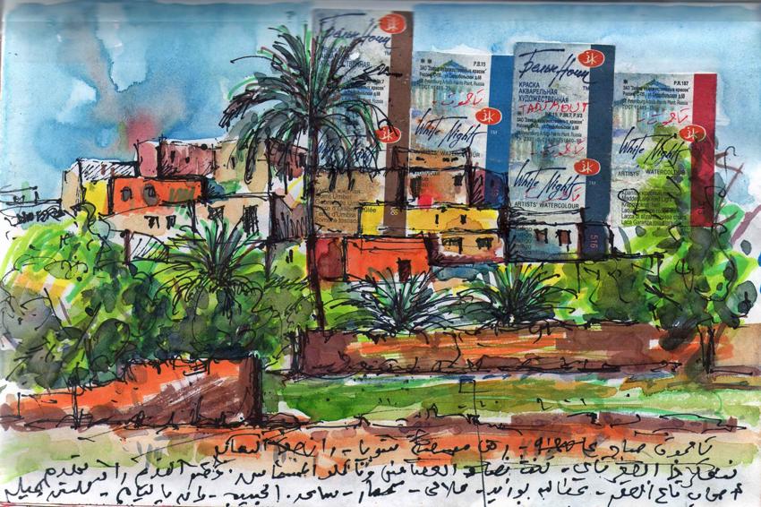 Tadjmout, 2004