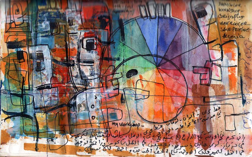Home workshop, 2015, Laghouat